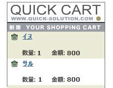 cart01.jpg
