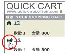 cart02.jpg
