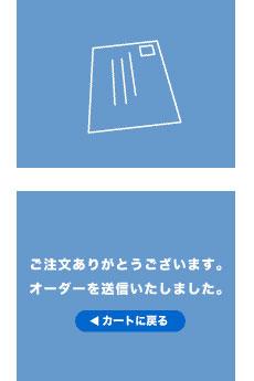 cart07.jpg